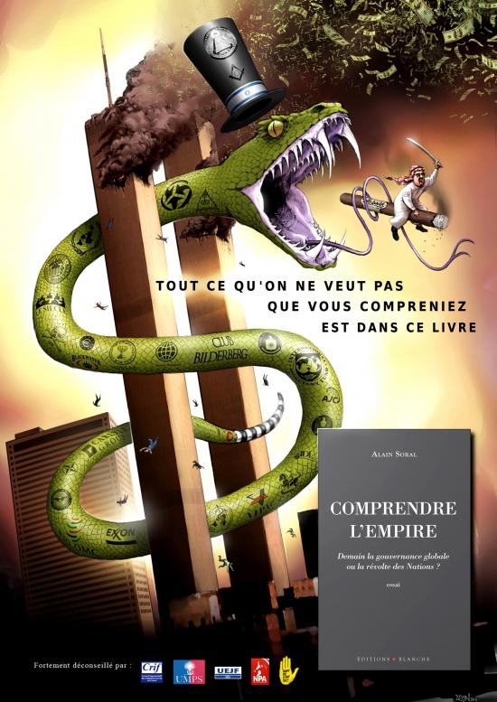 Affiche-du-livre-Comprendre-l-Empire_2820399-L.jpg