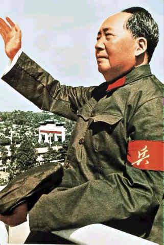 Mao20Zedong.jpg